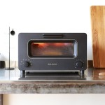 BALMUDA The Toaster K01A-KG の評判と価格