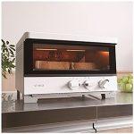 SIROCA ハイブリッドオーブントースター ST-G111の魅力と価格